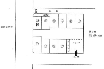 「泉台岡崎パーキング」神戸市北区泉台4丁目の賃貸駐車場の区画図です