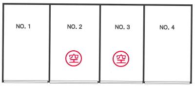 「内田駐車場」神戸市北区緑町6丁目の賃貸駐車場の区画図です